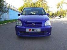 Красноярск Capa 2001