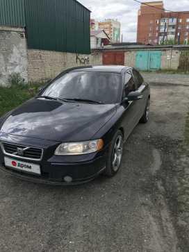 Курган S60 2007
