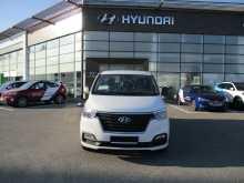 Пятигорск Hyundai H1 2020