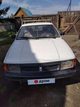 Улан-Удэ 2141 1993