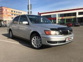 Барнаул Toyota Vista 1999