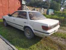 Новосибирск Carina ED 1988