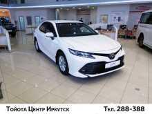 Иркутск Camry 2020