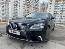 Красноярск LS600hL 2014