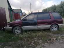 Тюкалинск Chariot 1992