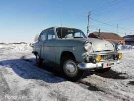 Магнитогорск 407 1963