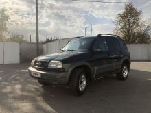 Омск Grand Vitara 1998