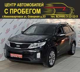Нижневартовск Sorento 2014