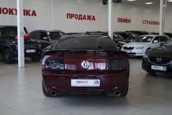 Липецк Mustang 2005