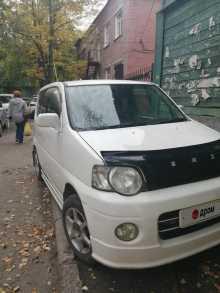 Бийск S-MX 2000