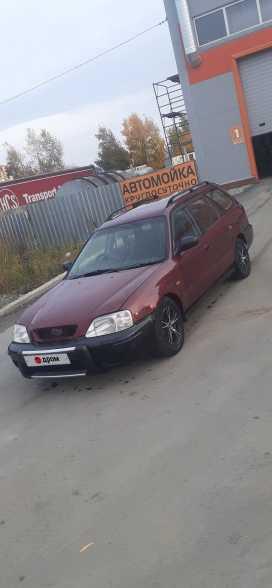 Новосибирск Orthia 1996