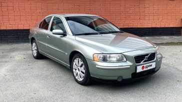 Екатеринбург S60 2006
