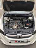 Honda Stream, 2009 год, 690 000 руб.