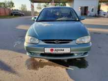 Рыбное Sephia 2001