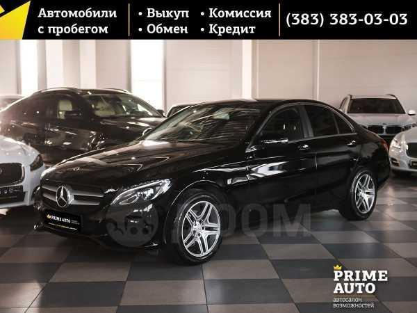 Mercedes-Benz C-Class, 2017 год, 1 649 000 руб.