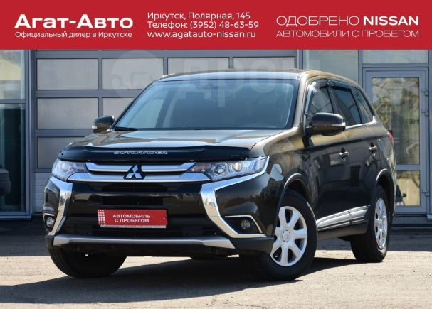 Mitsubishi Outlander, 2018 год, 1 480 000 руб.