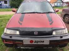 Ужур Civic 1988