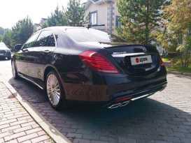 Красноярск S-Class 2014