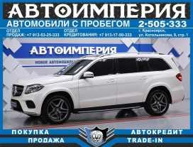 Красноярск GLS-Class 2016