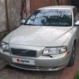 Ростов-на-Дону S80 2001