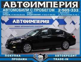 Красноярск Accord 2013