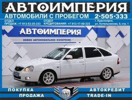 Красноярск Лада Приора 2014