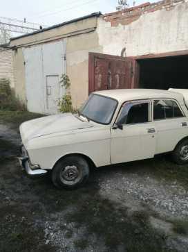 Прокопьевск 2140 1985