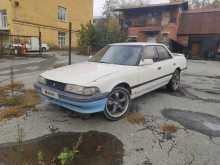 Екатеринбург Mark II 1990