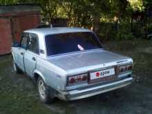 Каргат 2105 1988