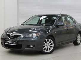 Тверь Mazda3 2008