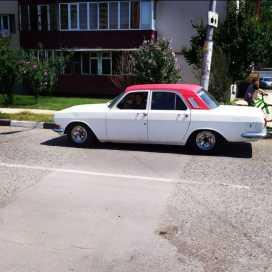 Грозный 24 Волга 1979