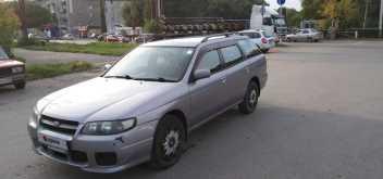 Омск Avenir 2002