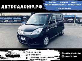 Черногорск Suzuki Solio 2015