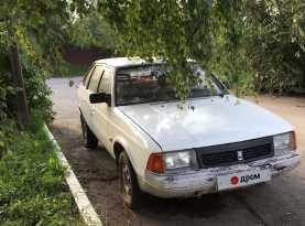 Долгодеревенское 2141 1994