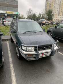 Екатеринбург RVR 1996