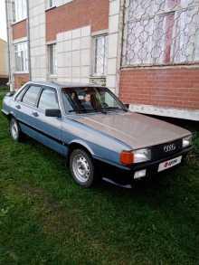 Ишим 80 1986