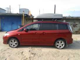 Ноябрьск Mazda5 2007