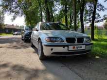 Ярославль 3-Series 2003