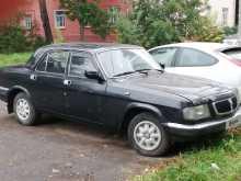 Ярославль 3110 Волга 2000