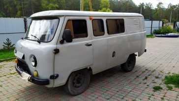 Горно-Алтайск Буханка 2014