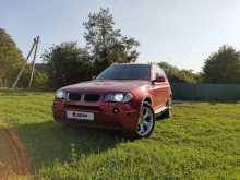 Краснодар X3 2005