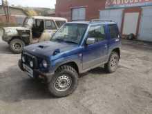 Тальменка Pajero Mini 1996