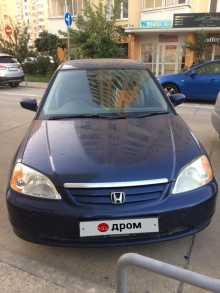 Краснодар Civic Ferio 2002