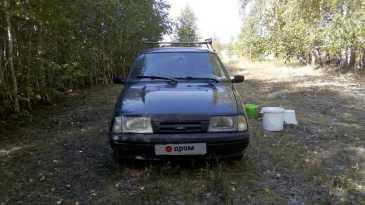 Варгаши 2126 Ода 2003