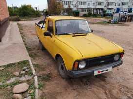 Черногорск 2715 1974