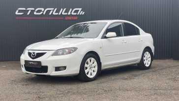 Ижевск Mazda3 2008