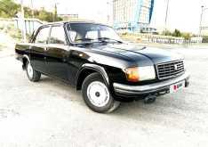 Волгоград 31029 Волга 1995