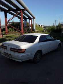 Иркутск Mark II 1984