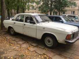 Чебоксары 3102 Волга 2000