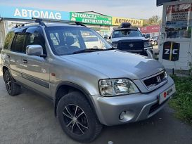 Абакан CR-V 1999